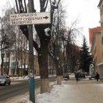 НП «Федерация Судебных Экспертов» г. Брянск
