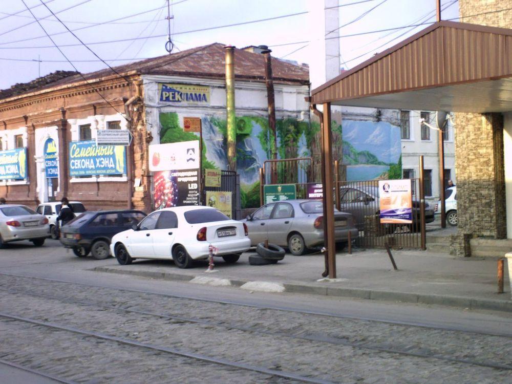 Вакансия Диспетчеркоординатор в Краснодаре работа в