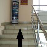 Вверх по лестнице к офису НП ФСЭ г.Красноярск - Жукова