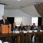 Конференция в Уфе