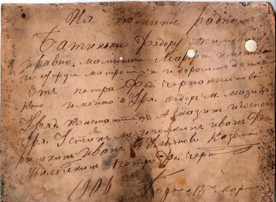 Старый документ 1