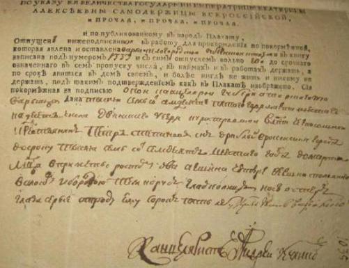 Старый документ 3