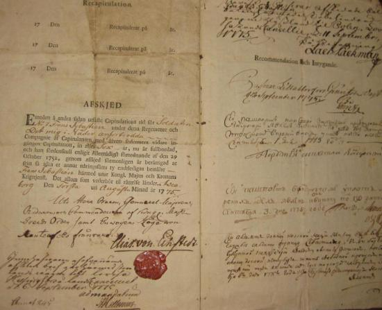 Старый документ 5