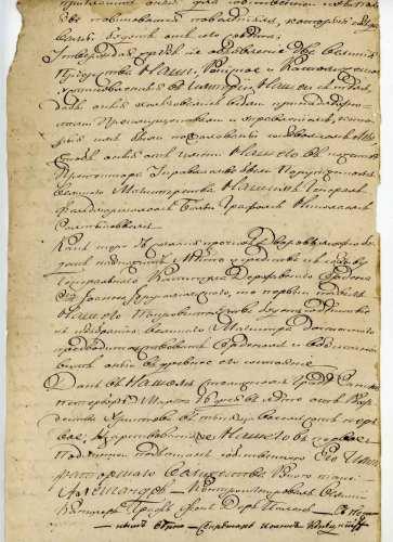 Старый документ 6