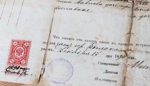 Старый документ 7