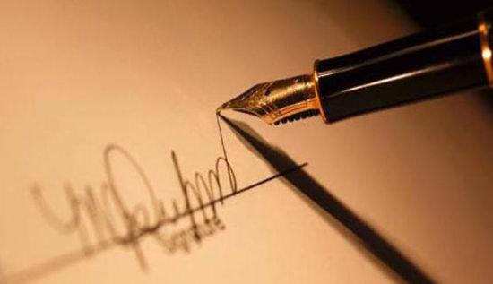 Графологическая экспертиза подписи