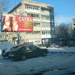 "НП ""ФСЭ"" г. Хабаровск"