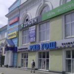 "НП ""ФСЭ"" , офис В Новгород"