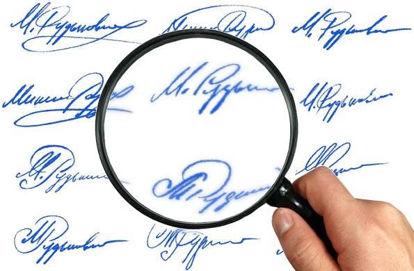 образец запрос на проведение почерковедческой экспертизы - фото 6