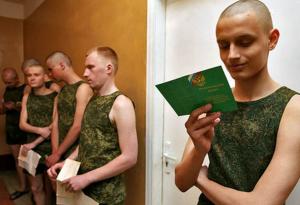 военно-врачебная экспертиза