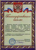 Федерация Судебных Экспертов - отзывы, Орловская коллегия адвокатов