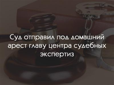Ходатайство о назначении судебно медицинской экспертизы по гражданскому делу.