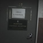 НП ФСЭ г. Ярославль, ул. Свободы