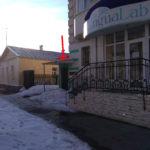 Здание представительства в г. Тамбов