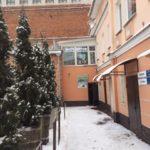 НП ФСЭ - Рязань, вход в офисное здание