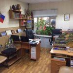НП ФСЭ - офис в Рязани, кабинет