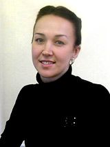 Ерофеева Ирина Ивановна