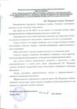 ИП Катаев Максим Хамзетханович